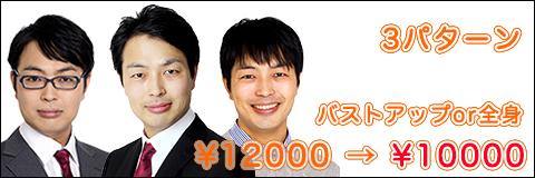 3p10000のコピー