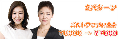 2p7000のコピー