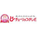 金子貴俊 10/25(日)11:40~放送<br>チューリップテレビ「え?しらんがけ? いいとこトヤマ発見伝」