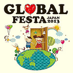 金子貴俊 10/6(日)14:00~15:00 イベント『グローバルフェスタJAPAN2013』