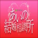 もろいくや 池田佳子 響野夏子 8/11(金) 23:15〜 <br>EX 金曜ナイトドラマ「あいの結婚相談所」