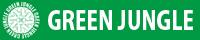 グリーンジャングル