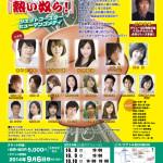 鴨田ひかり 河津浩滉 出演舞台 10/8(水)~13日(月・祝)<br>舞台 『熱い奴ら!』