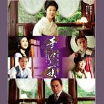 金子貴俊 2014年7月1日(火)華々しき一族 チケット販売開始!