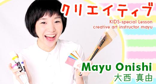 obt_kids_creative